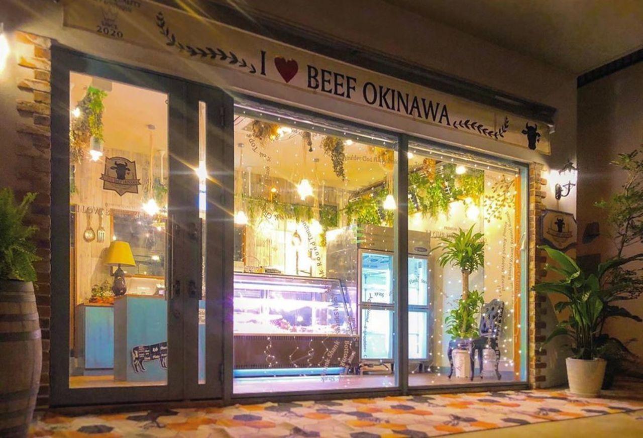 沖縄県那覇市真嘉比1丁目に精肉店「アイラブビーフオキナワ」が本日よりプレオープンのようです。