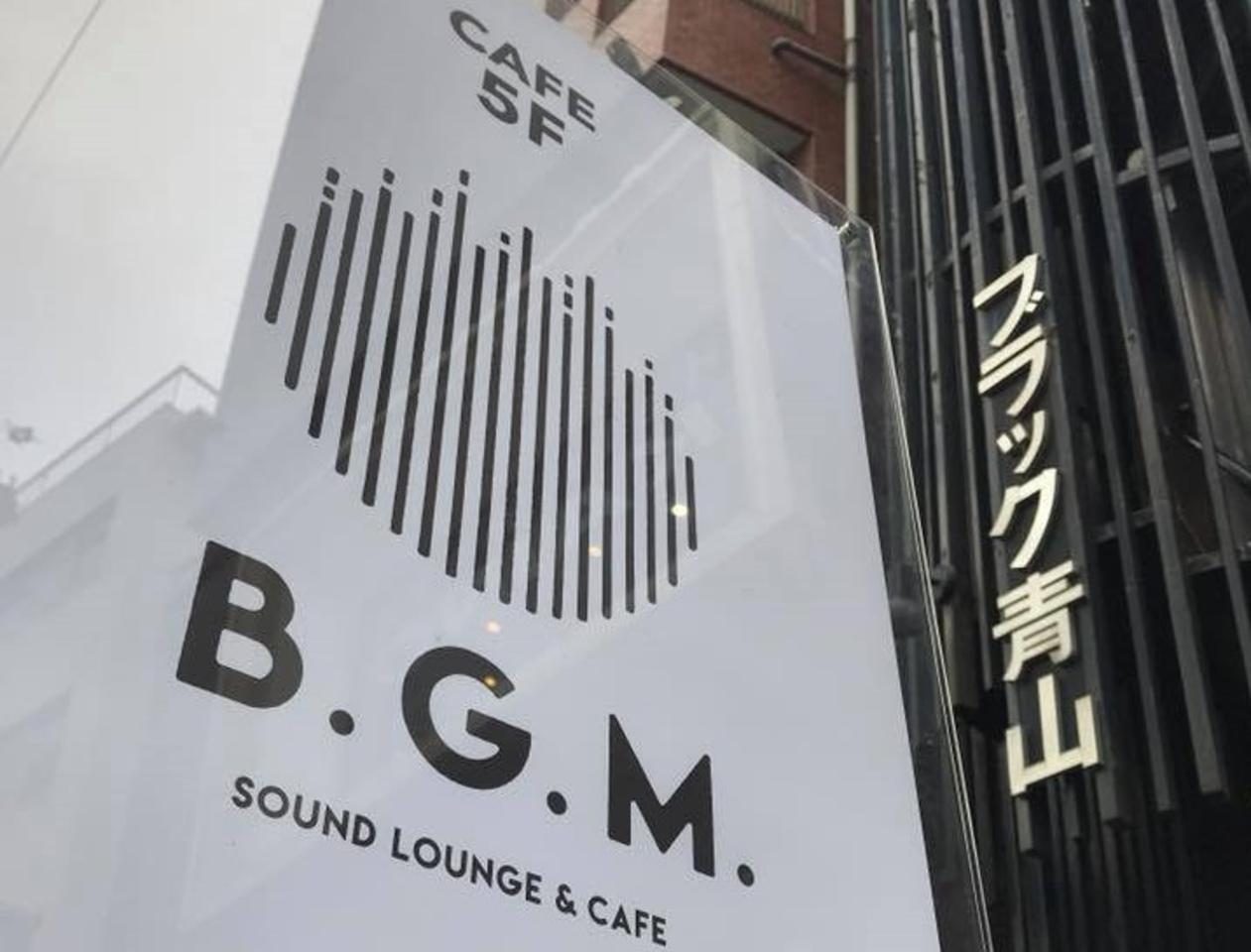 東京都港区南青山3丁目にショールーム併設型音楽カフェ「B.G.M.」明日グランドオープン!