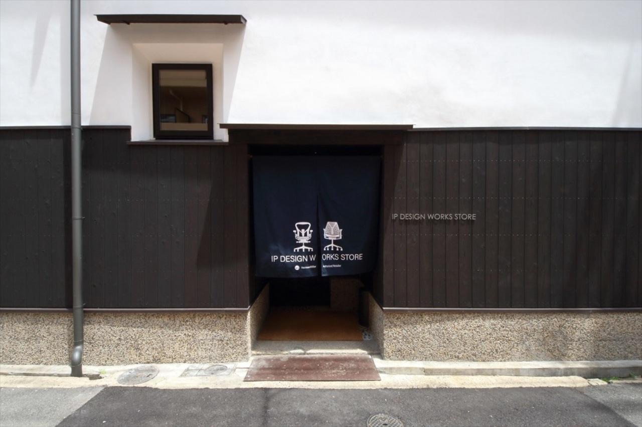 【 アイピーデザインワークスストア 】ストア兼ショールーム(大阪市北区)6/4移転オープン