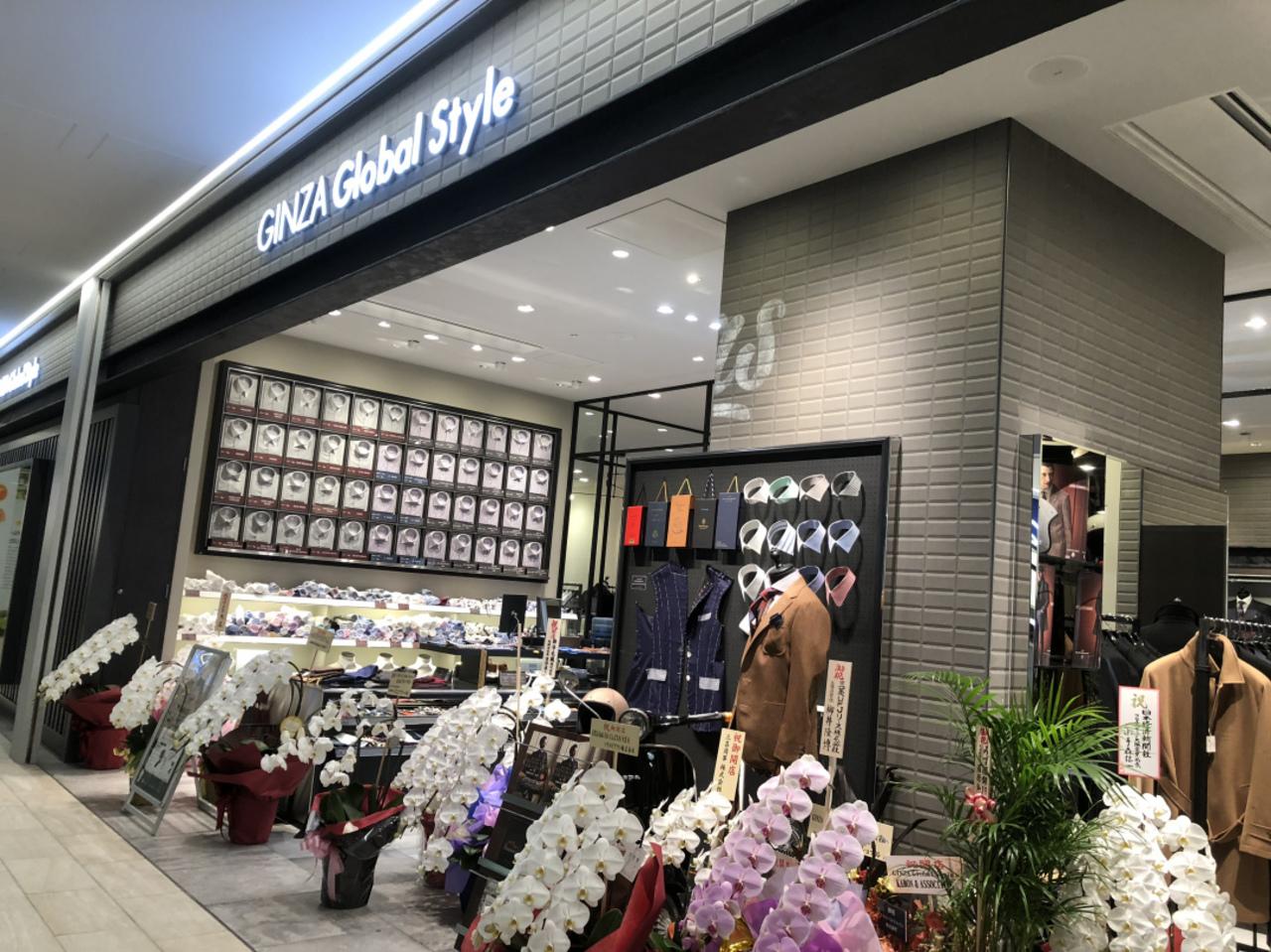 GINZAグローバルスタイル なんばスカイオ店 OPEN!