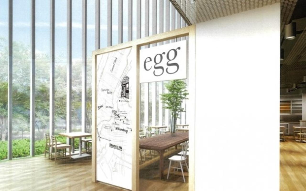 東京農業大学 食と農博物館内にNY発egg日本二号店「egg東京農大世田谷通り店」本日オープン!