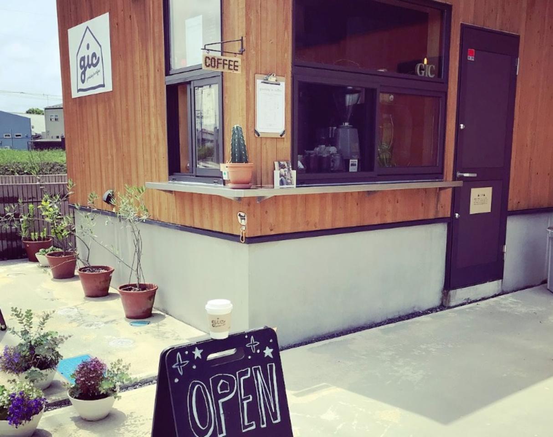 ひたちなか市中根上野公園近くに『Goodday in coffee』オープン。