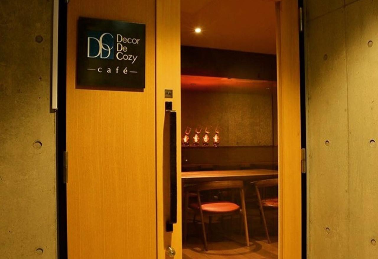 サイフォンのコーヒーショップ...京都市中京区鯉山町に「デコール・デ・コージー」プレオープン中