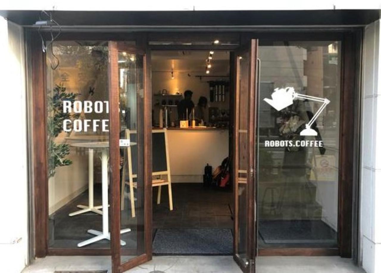 一歩先のコーヒー体験...東京都中央区日本橋馬喰町に『ロボッツコーヒー』1/21グランドオープン。