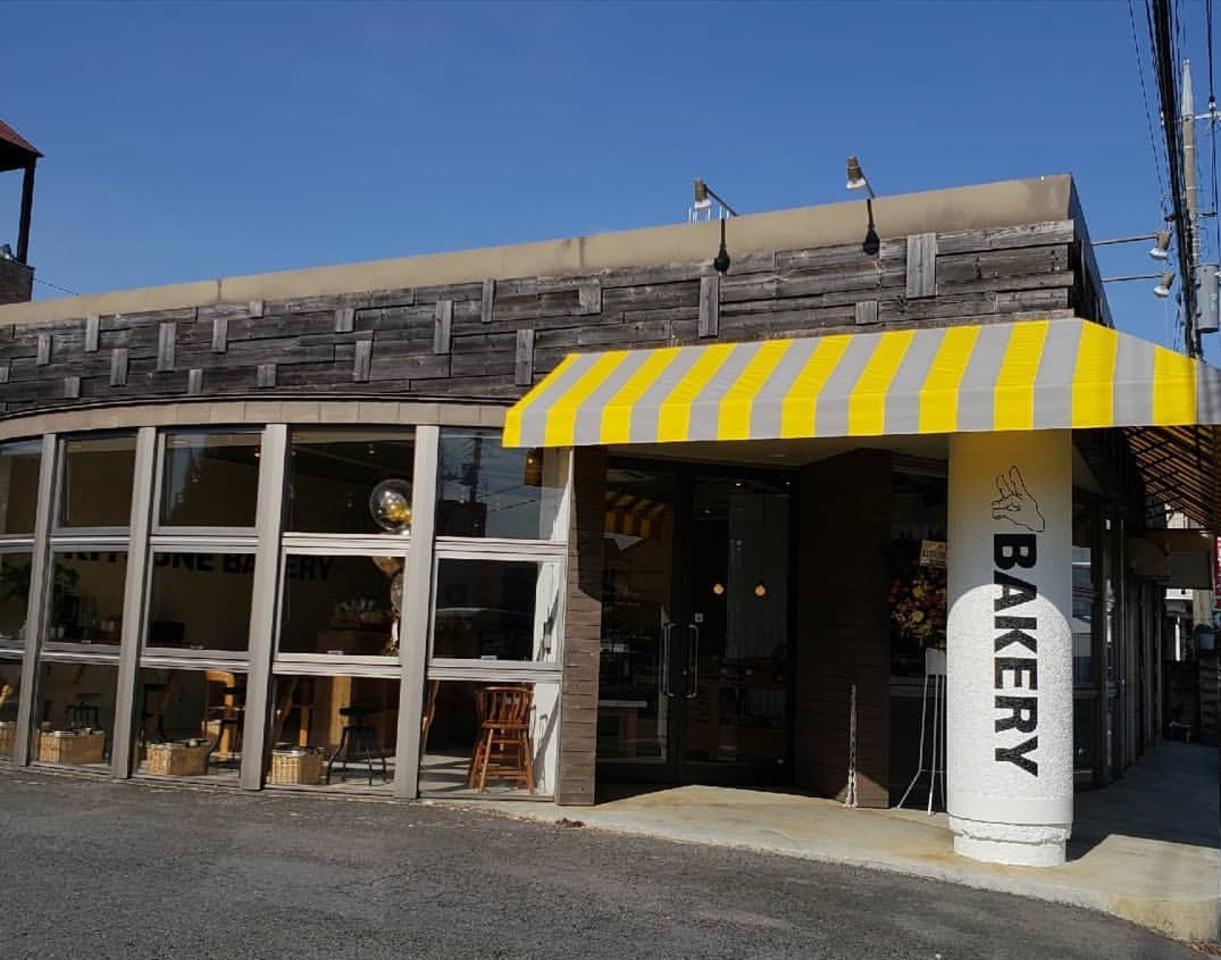 自家製酵母のこんがりキツネ色のパン...群馬県前橋市青柳町の「キツネベーカリー」