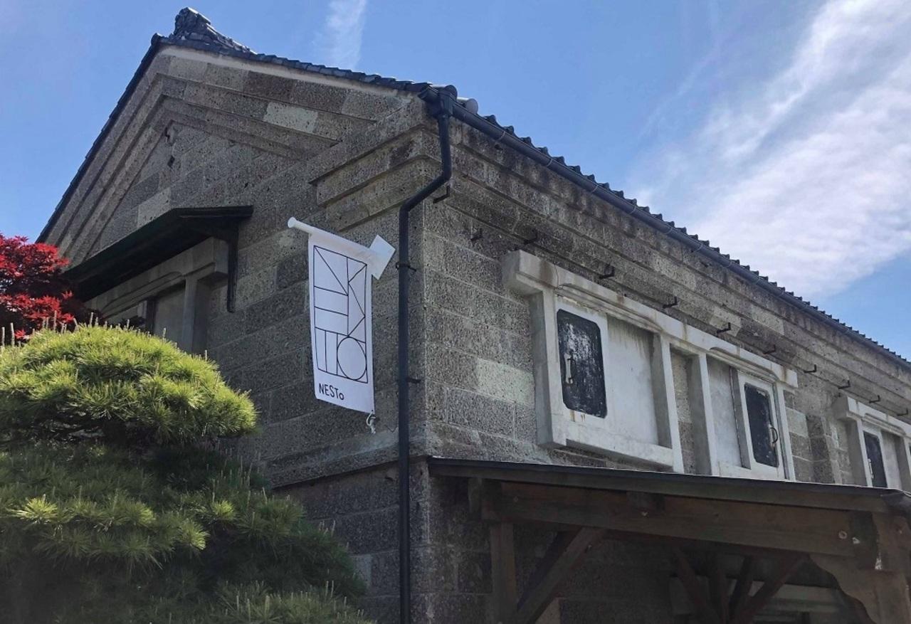 小さなまちの大きなロビー...埼玉県比企郡小川町大塚に「コワーキングロビーネスト」5/10オープン