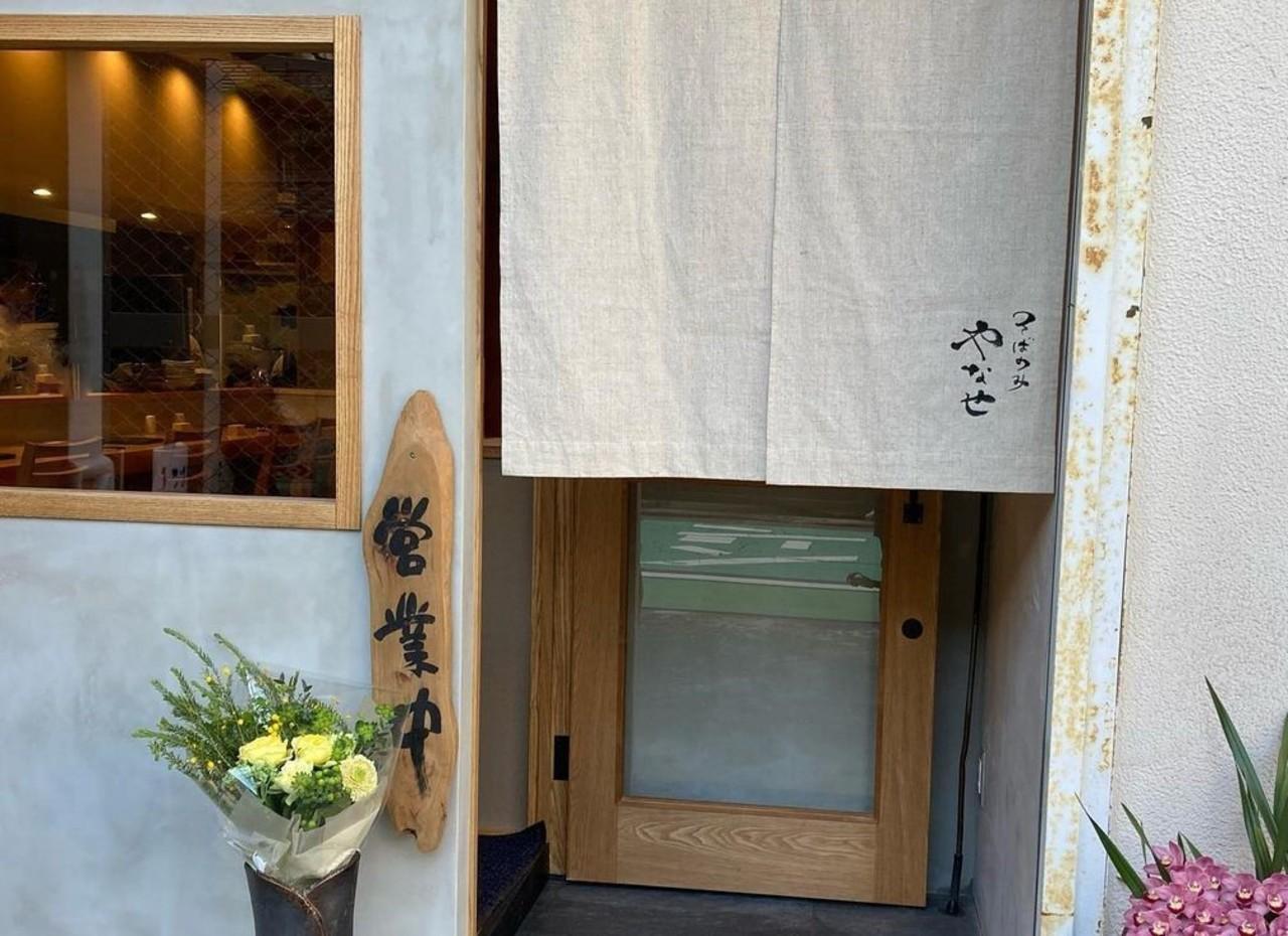 祝!11/24.25プレopen『そばのみ やなせ』蕎麦屋(福岡市中央区)