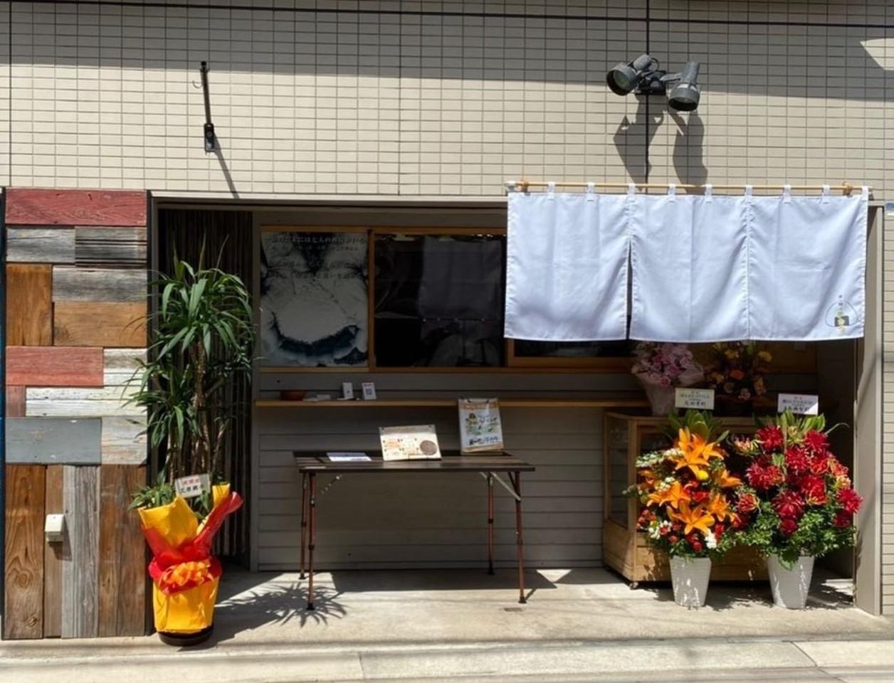 祝!3/28.GrandOpen『米一粒ノチカラ』おにぎり屋(福岡市博多区)