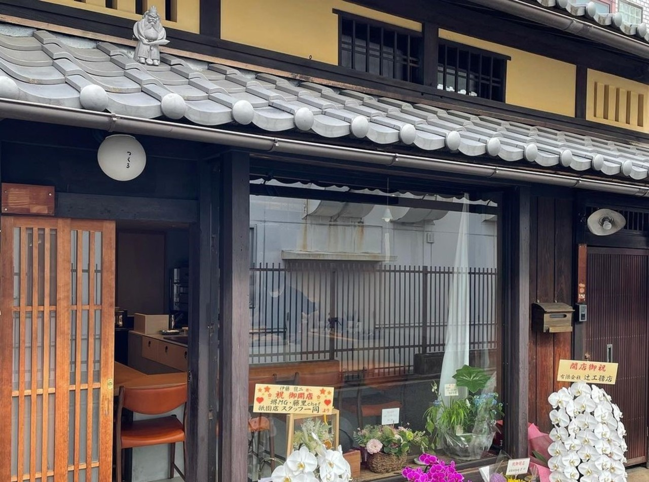 身体にやさしいものを。。。京都市上京区瑞光院前町に『お菓子つくる』6/6オープン