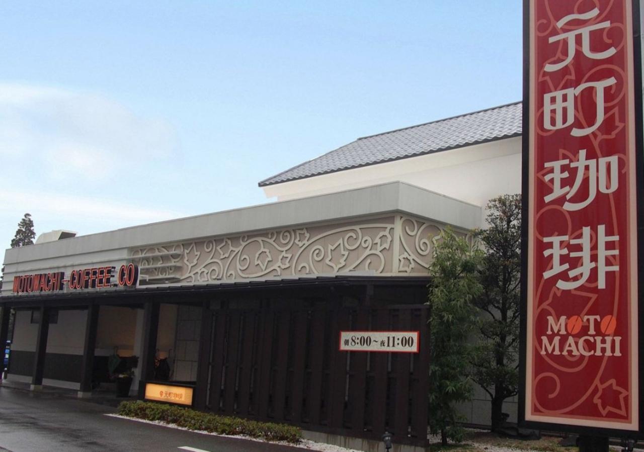 豊田市大林町「元町珈琲 愛知豊田の離れ」7/31に閉店されたようです。