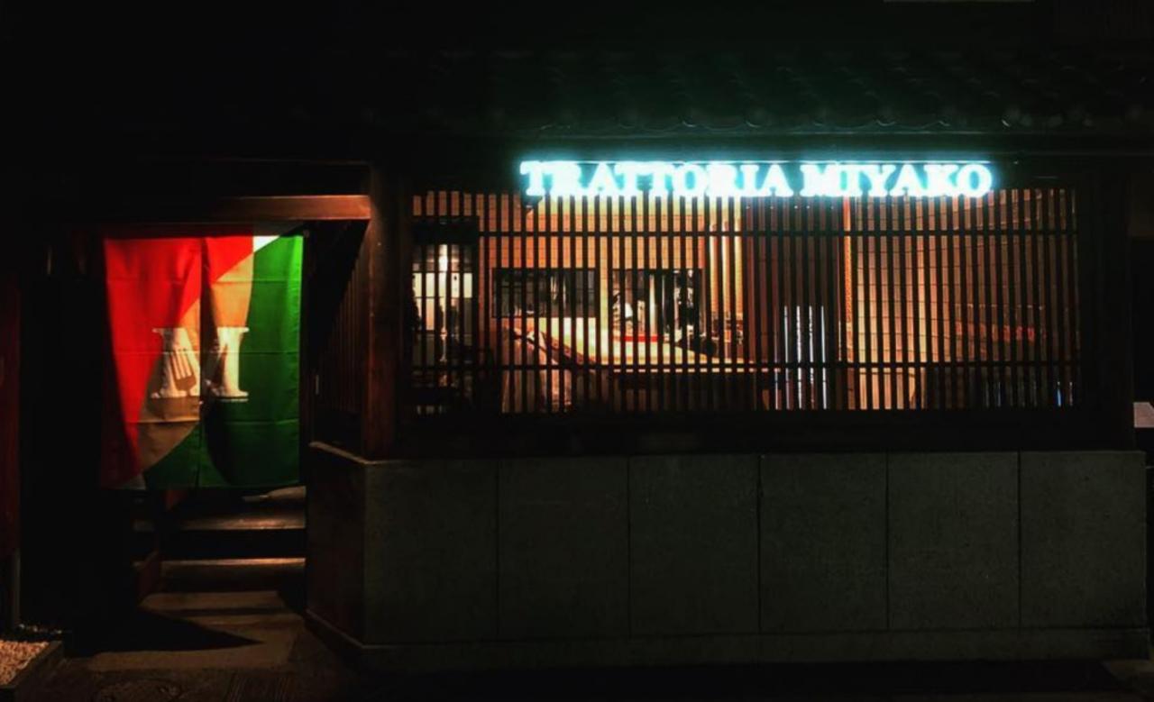 古民家を改装...阪急烏丸駅近くにシャンパン×フリット『トラットリア ミヤコ』本日オープン。