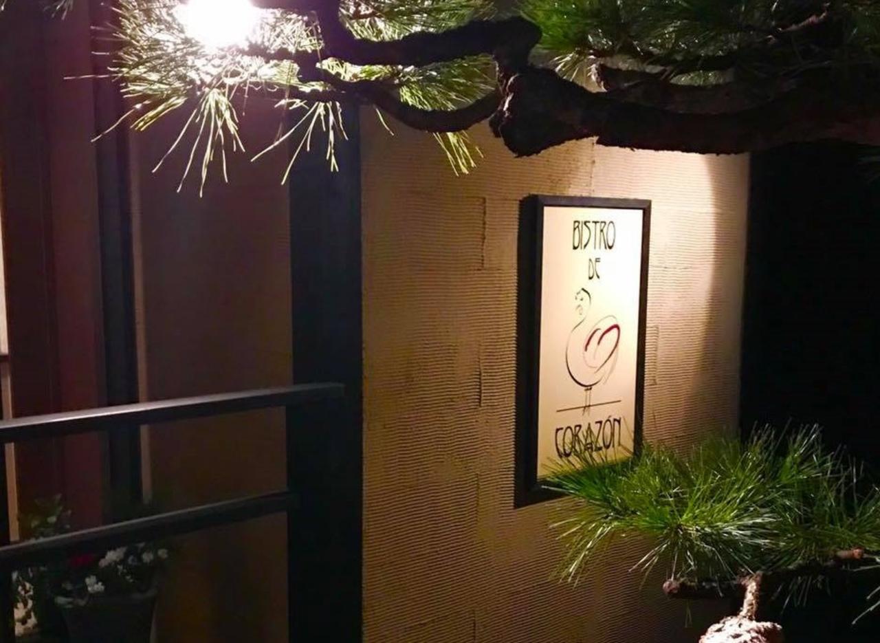 ときには時間を忘れ...岐阜県各務原市蘇原菊園町1丁目の「ビストロ デ コラソン」