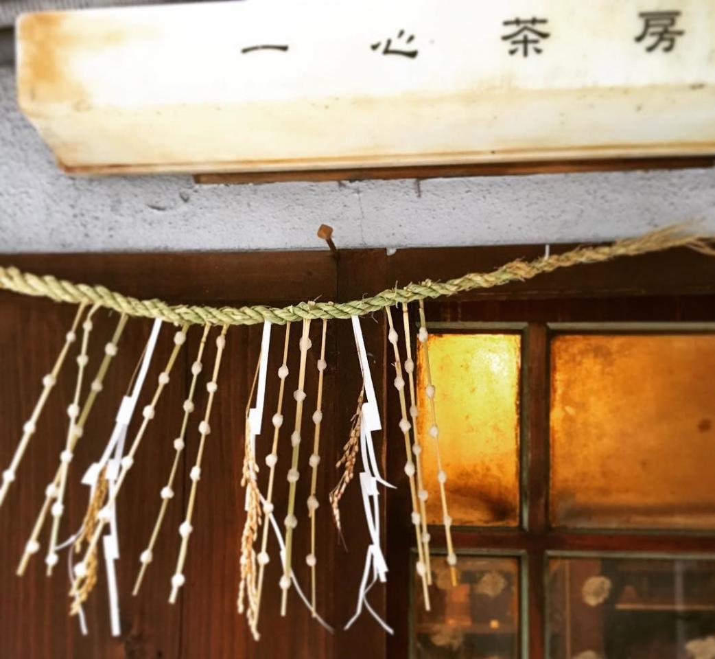 細い路地にひっそりとあるカフェ...大阪市浪速区元町1丁目の『一心茶房/一點』