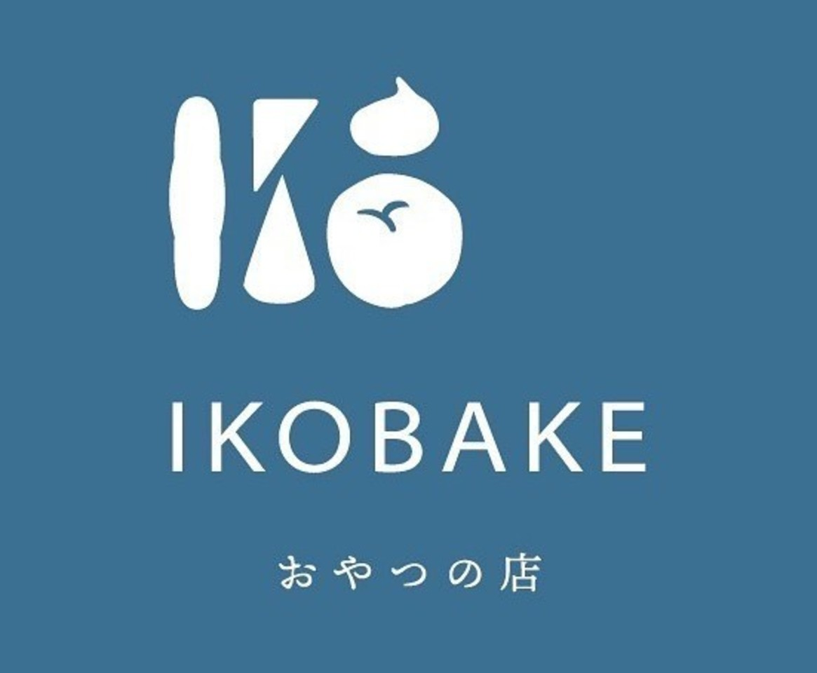 祝!4/21open『イコベイク』おやつのお店(三重県津市)
