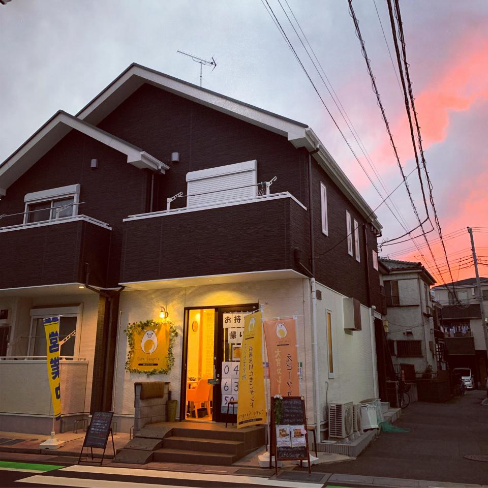 11108栗豚と彩たまごのお店 Cafe Sangria