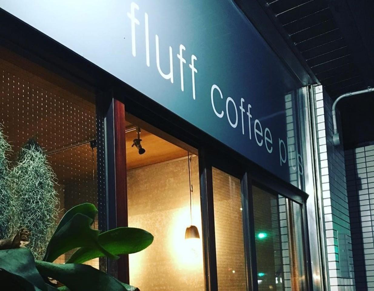 理屈より美味しく飲める事が一番...静岡県三島市芝本町の「フラッフコーヒープラス」