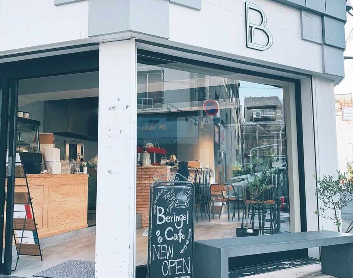 岐阜県岐阜市問屋町3丁目におふくろ食堂「ベリンゲイカフェ」が8/25オープンのようです。