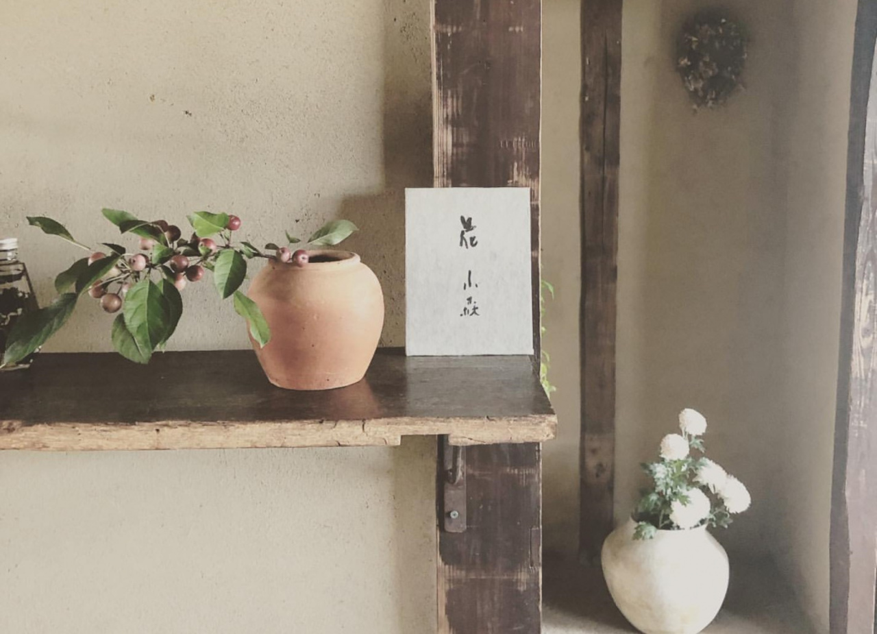 【 花 小森 】花屋(京都府宇治市)8/8オープン