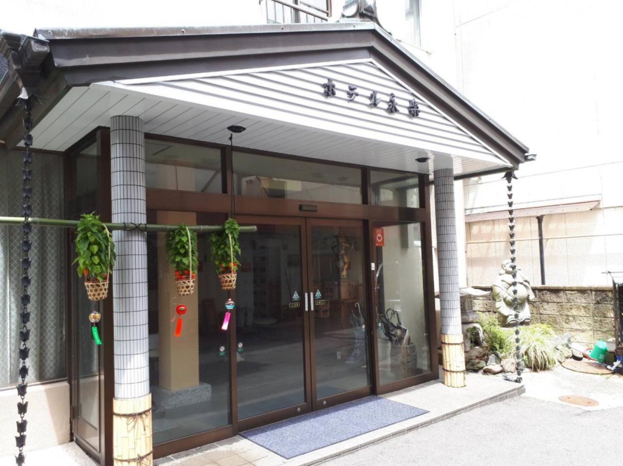 10208いかほ温泉 ホテル永楽 上州伊香保【群馬県】