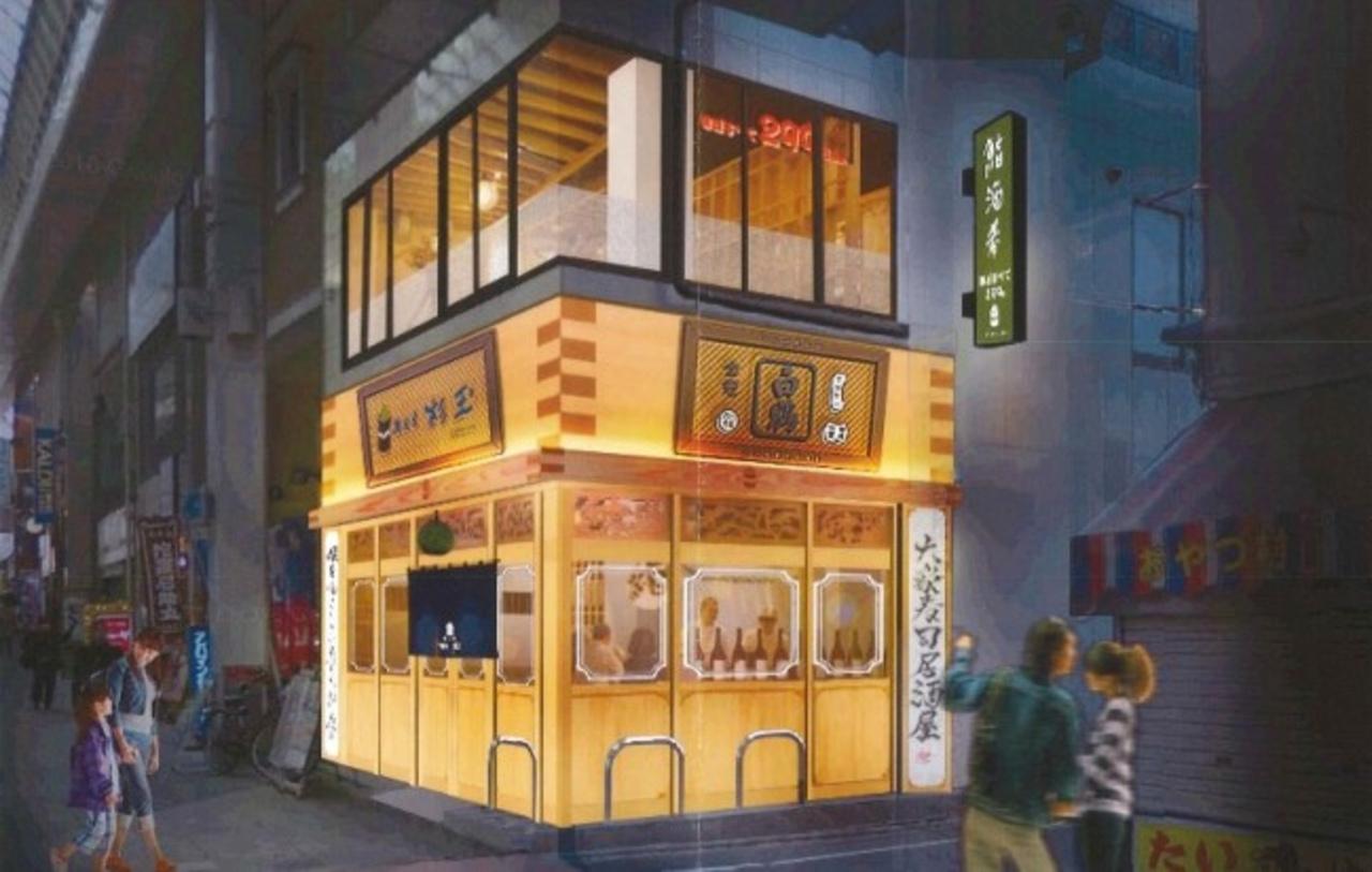 京都市伏見区新町4丁目にスシローグループ大衆寿司居酒屋「鮨・酒・肴 杉玉 伏見桃山」オープン