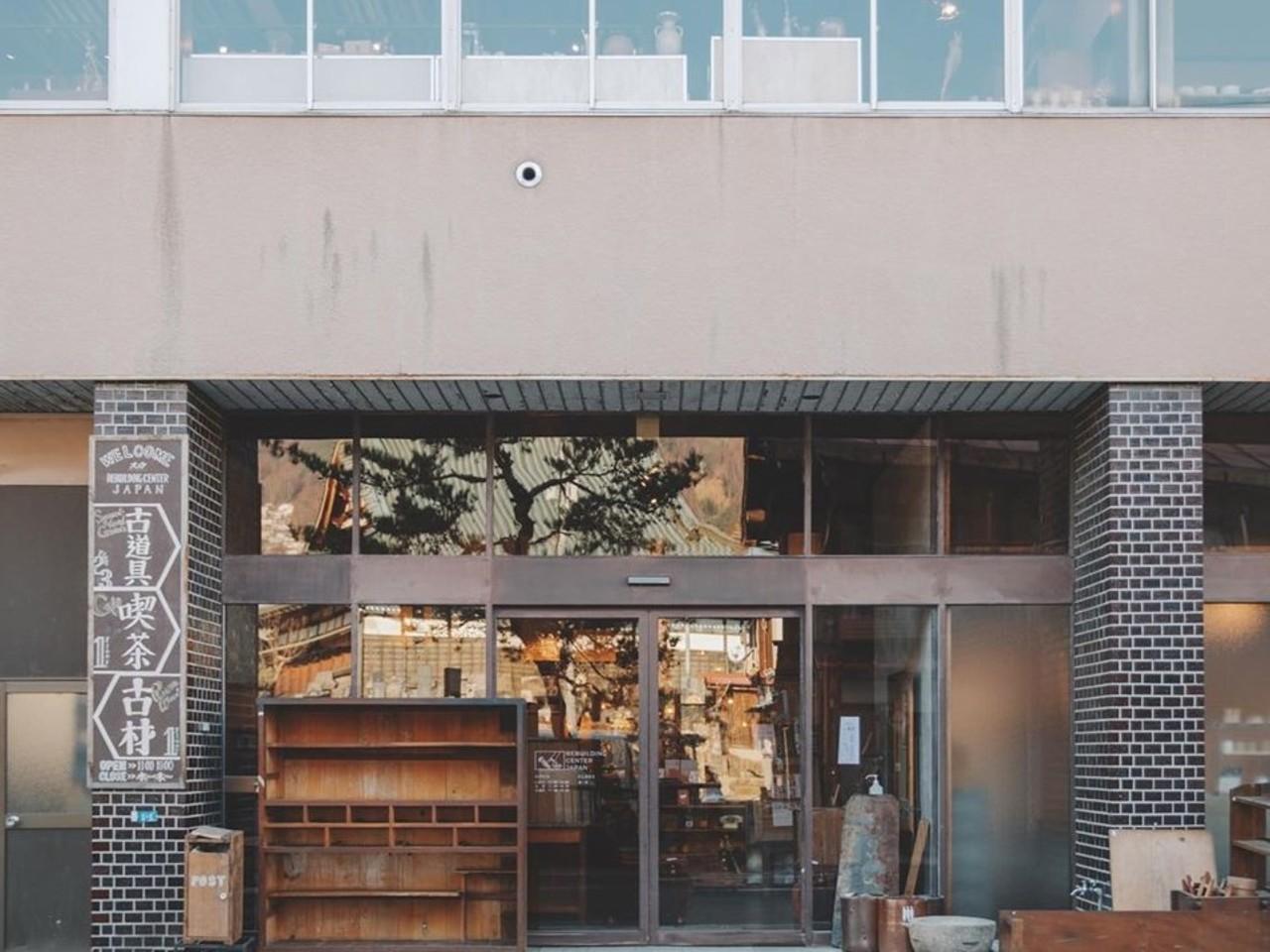 【 リビルディングセンタージャパン 】古材と古道具のお店(長野県諏訪市)