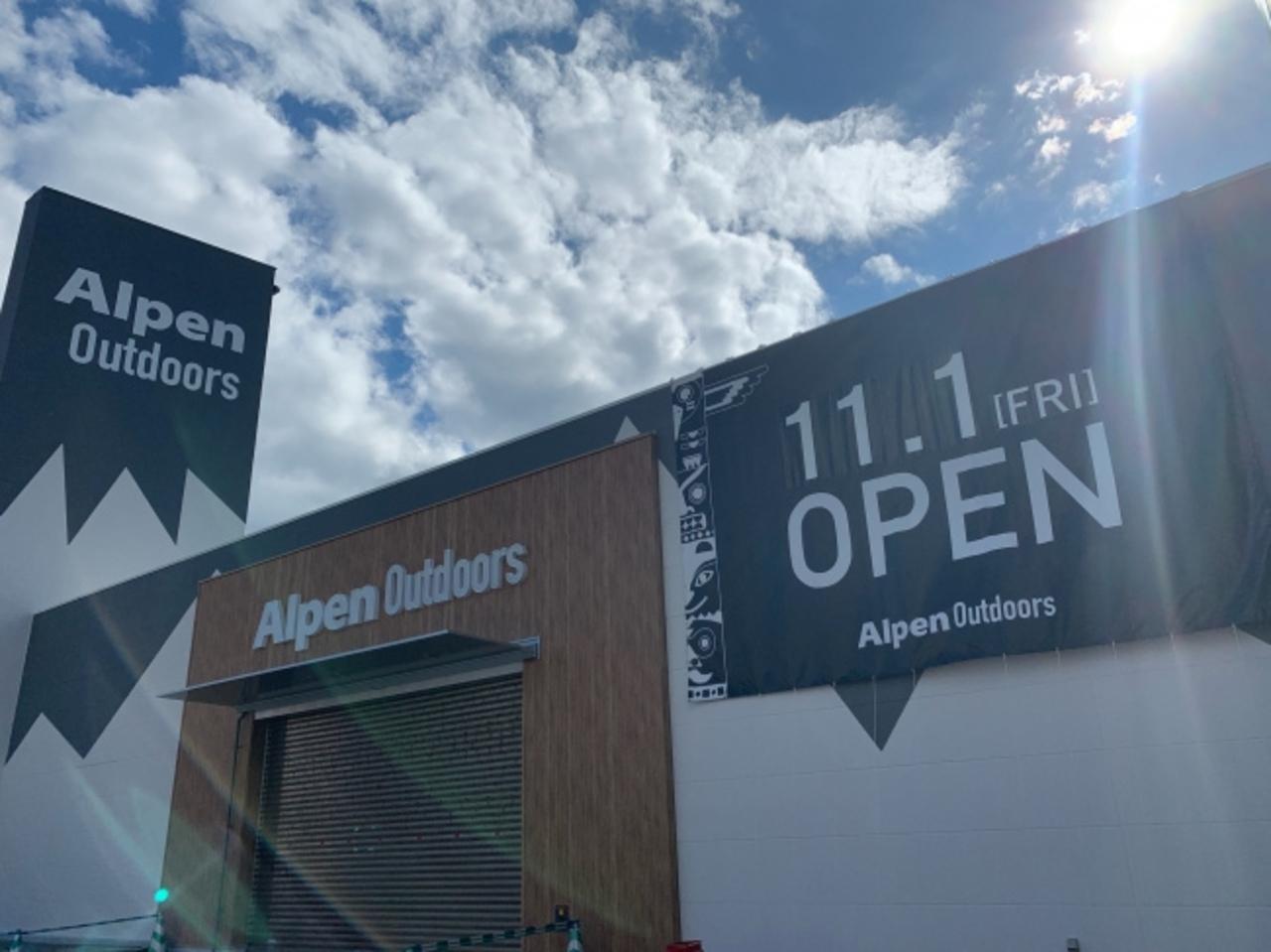 【 Alpen Outdoors 明石大蔵海岸店 】体験型アウトドアショップ(兵庫県明石市)