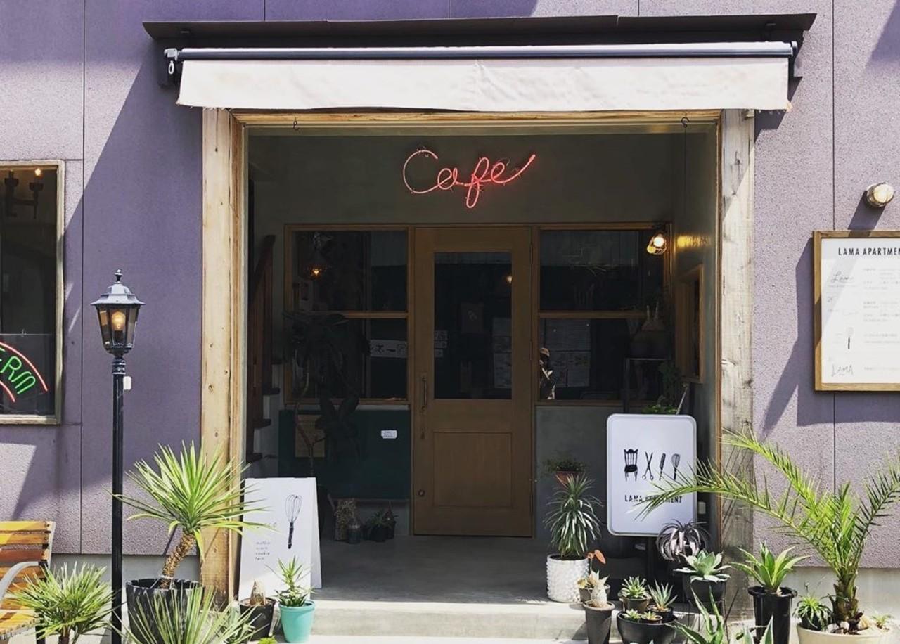 こだわりの家具と音楽と手作り料理。。愛知県刈谷市高倉町の『カフェ ラマ』
