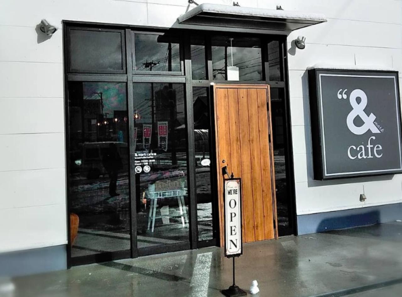 パンとケーキとコーヒーのお店...TSUTAYA山形北町店に『アンドマークカフェ』オープン