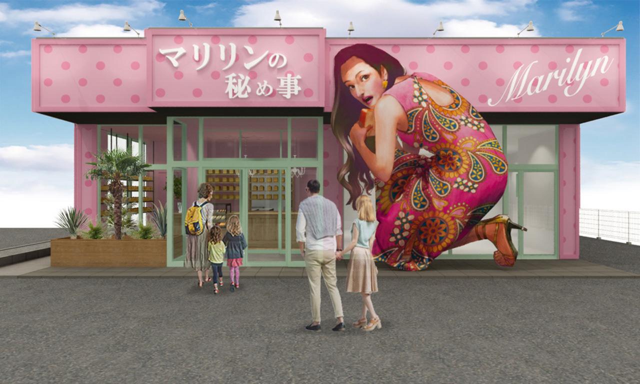 三重県鈴鹿市算所町に高級食パン専門店「マリリンの秘め事」が本日グランドオープンされたようです。