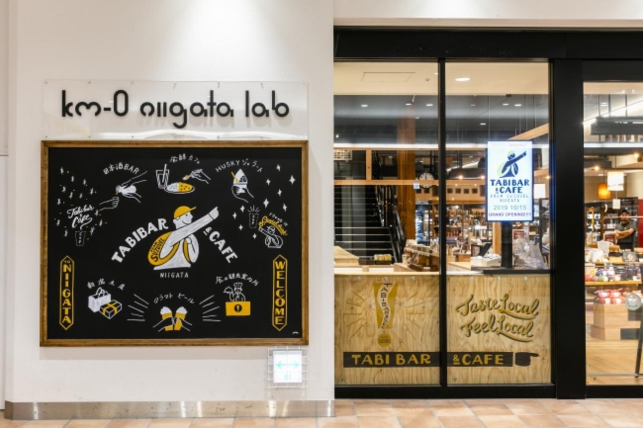 新潟駅のCoCoLo西N+に食の観光案内所「タビバー&カフェfromスズベル」オープン!