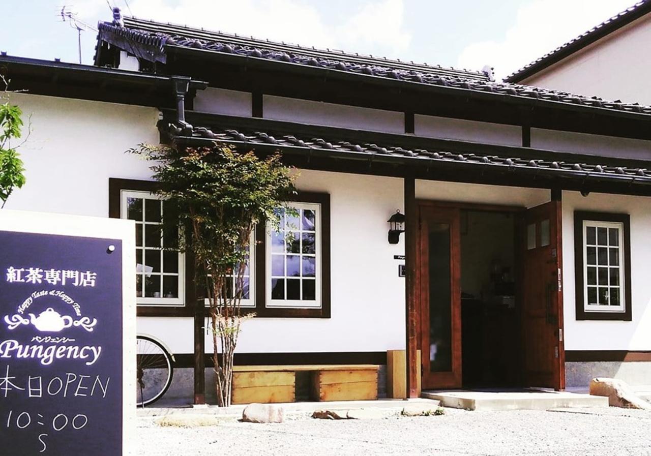 厳選したシングルオリジンティー...島根県松江市北堀町の紅茶専門店「パンジェンシー」