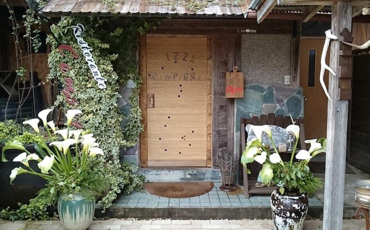 生家の古民家を改装...『村のピザ屋カンパーニャ』