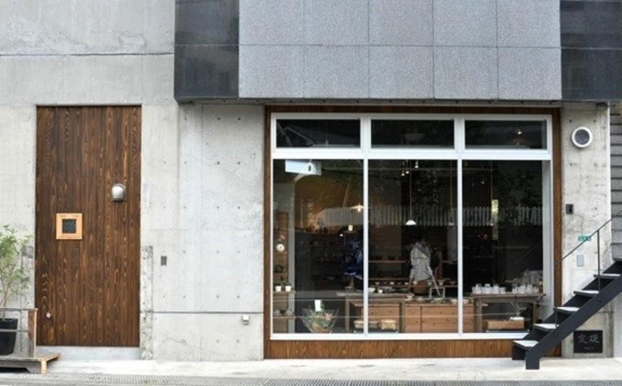 【 うつわSouSou 】陶磁器専門店(愛媛県松山市)