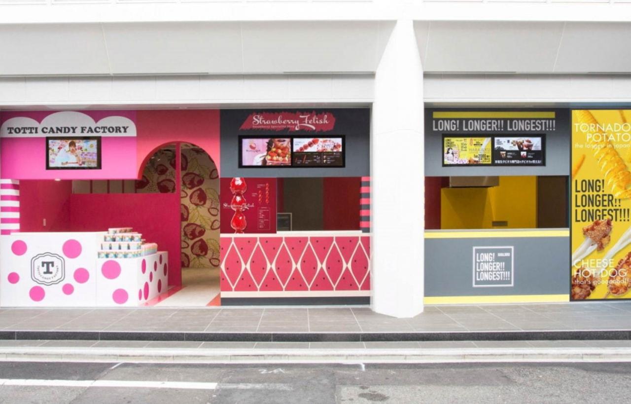 名古屋市中区大須の新商業施設マルチナボックスに原宿竹下通りで人気の3店舗がオープン!