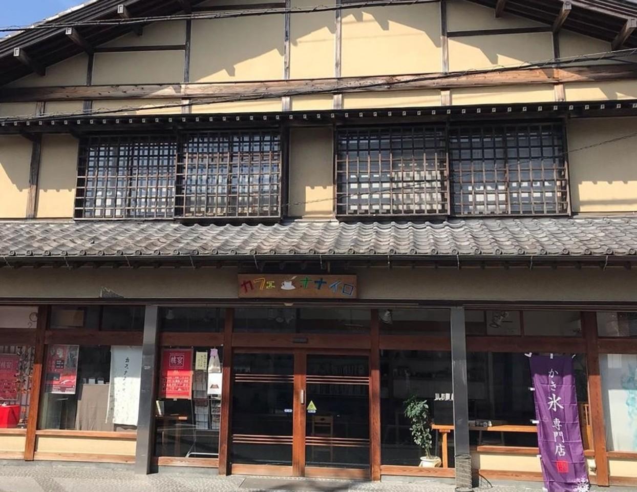 茨城県笠間市笠間に氷処「四季と六花」が昨日プレオープンされたようです。