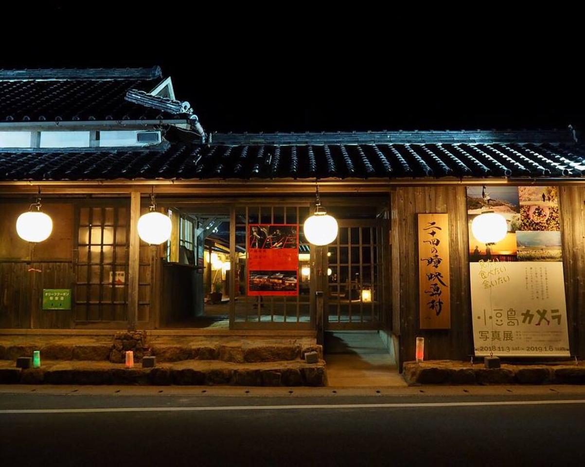 瀬戸内海に浮かぶ小豆島の「二十四の瞳映画村」