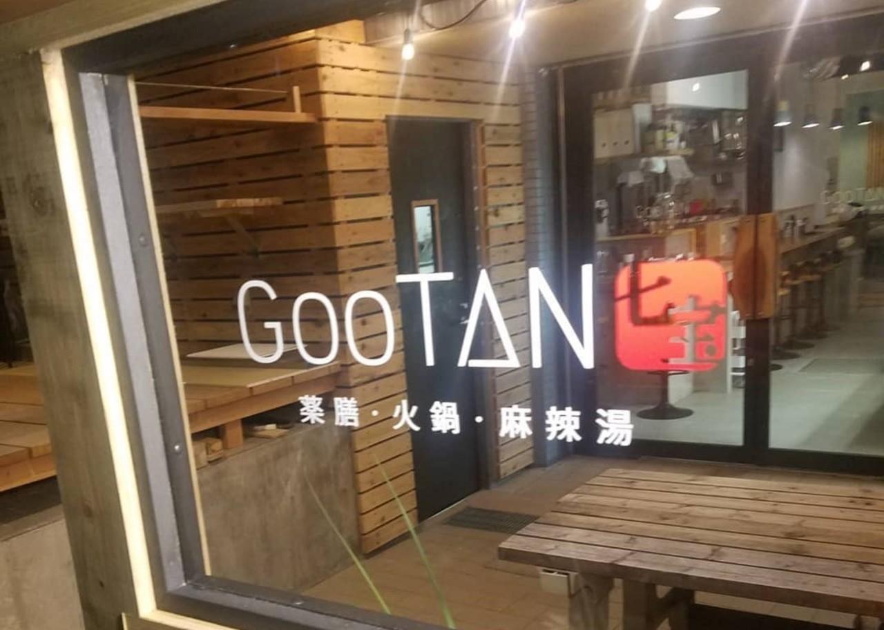 祝!11/21open『GooTAN』薬膳スープ春雨 麻辣湯のお店(神奈川県藤沢市)