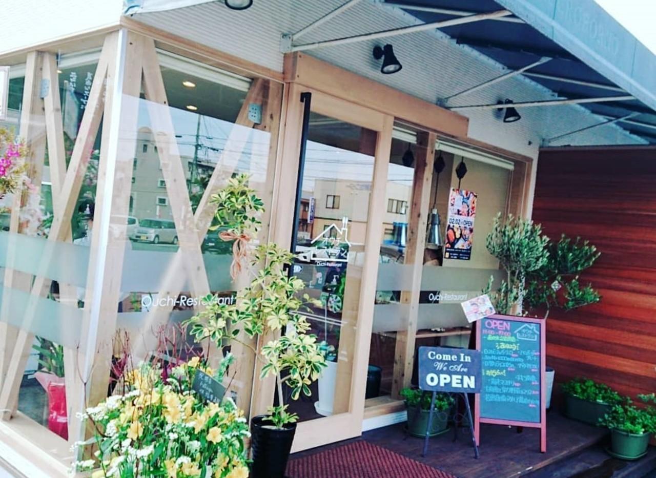惣菜とデリカの間...大分県大分市大字光吉に「オウチレストラン」本日オープン
