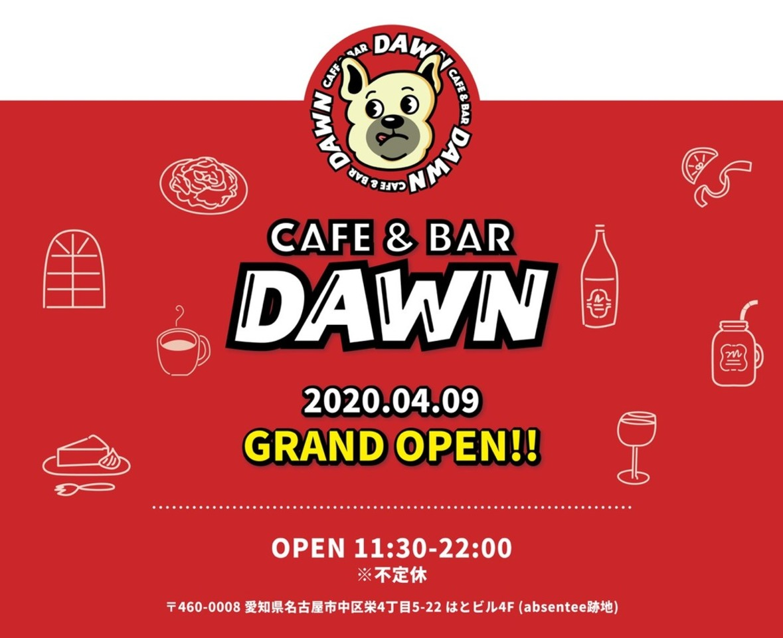 愛知県名古屋市中区栄4丁目にカフェ&バー「ドーン」が本日よりグランドオープンのようです。