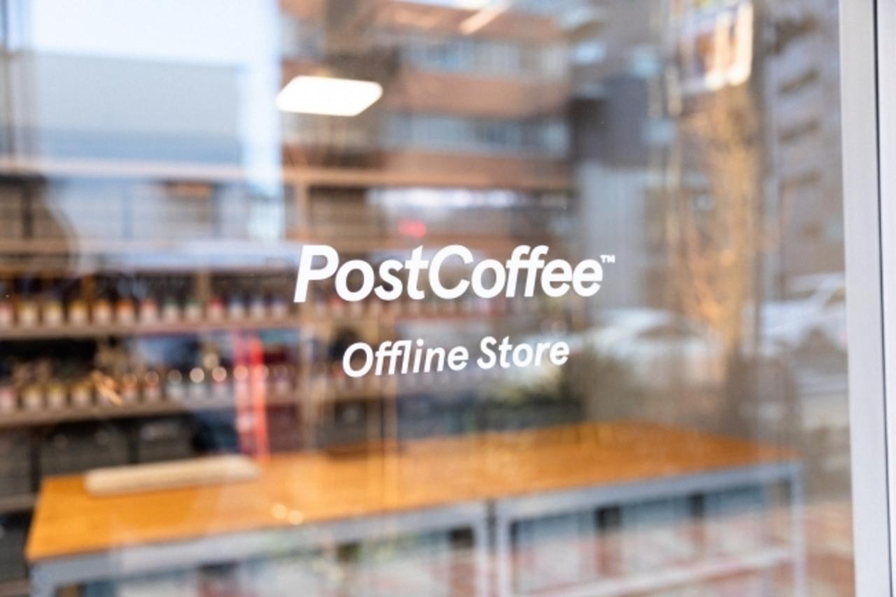 東京都目黒区目黒4丁目にコーヒー定期便「ポストコーヒーオフラインストア」本日オープン!