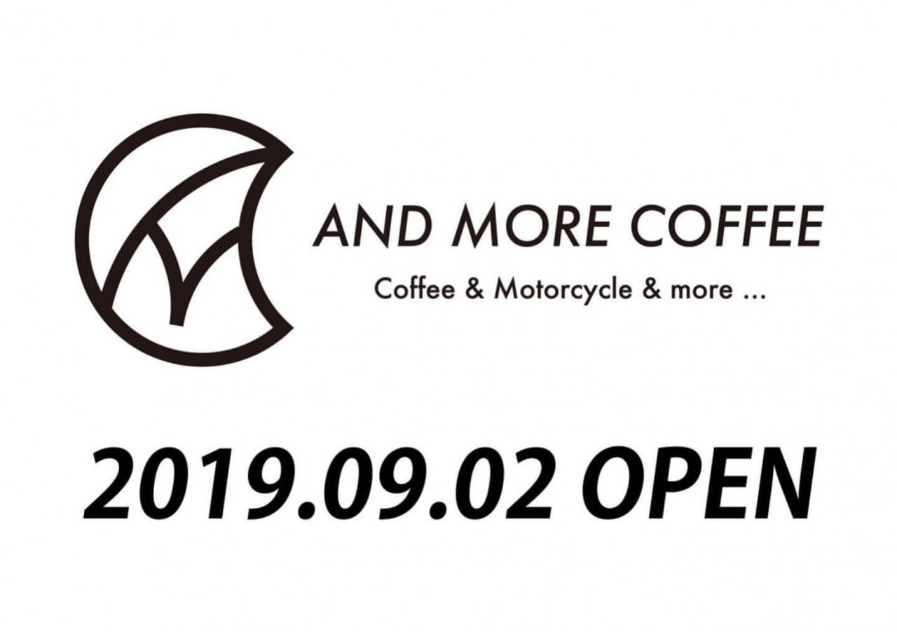 コガサイクルの一角に...佐賀市南佐賀1丁目に「アンドモアコーヒー」本日グランドオープン