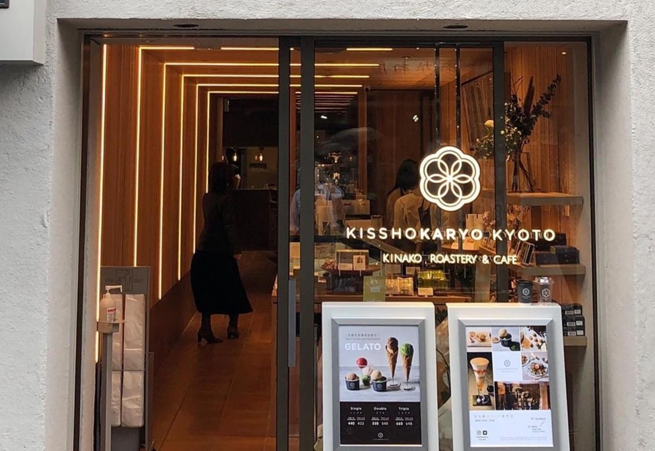 自家焙煎きな粉スイーツが人気...京都市伏見区深草一ノ坪町の「吉祥菓寮 京都伏見稲荷店」