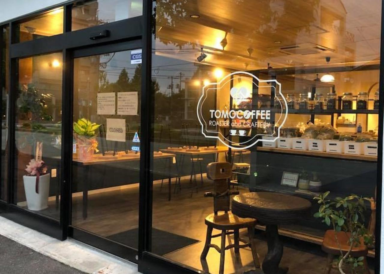 岩国駅東口近くに「TOMOCOFFEE ROASTER and CRAFTERY」オープン