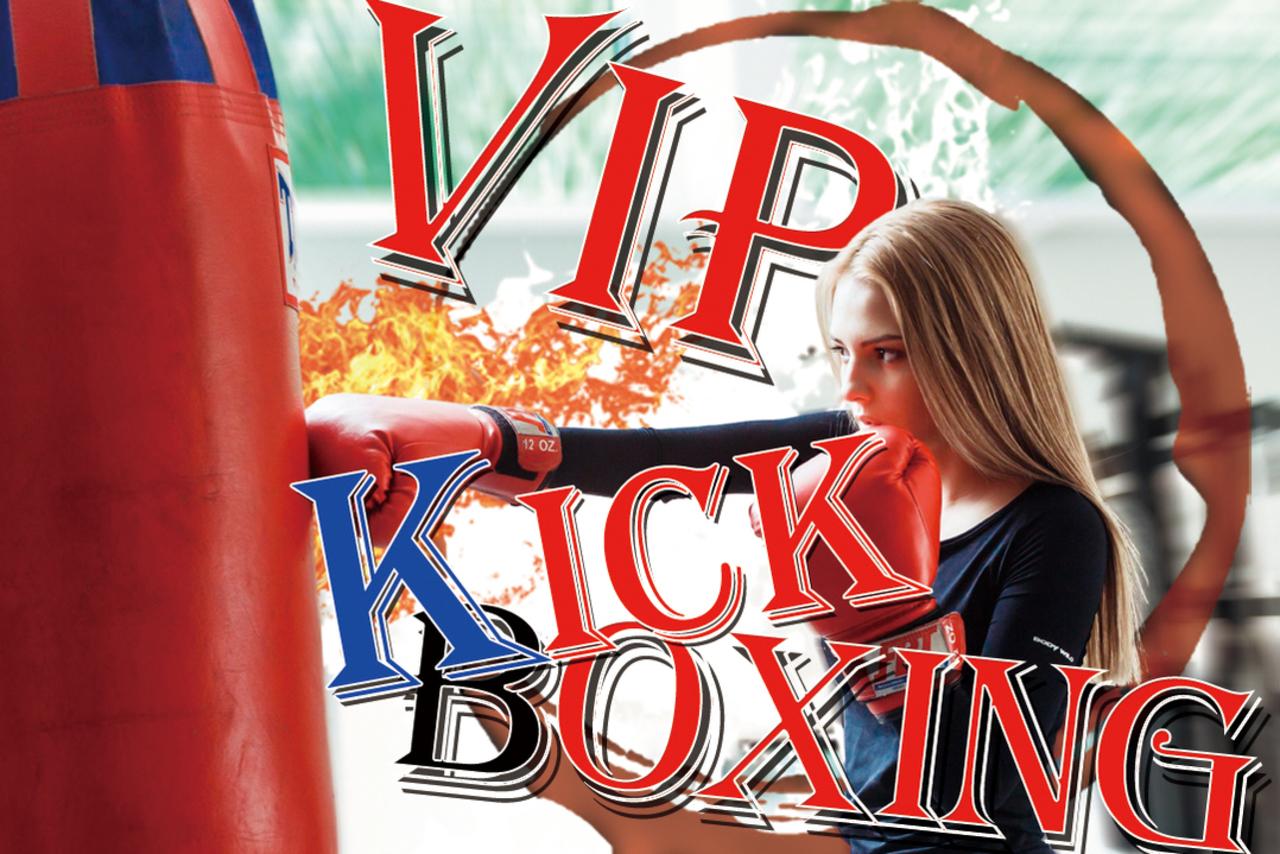6201山形VIPキックボクシングスポーツ24