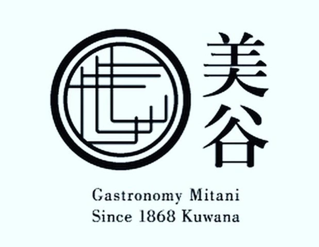 和と伊の創作...三重県桑名市江戸町に「ガストロノミーミタニ」9/2グランドオープン