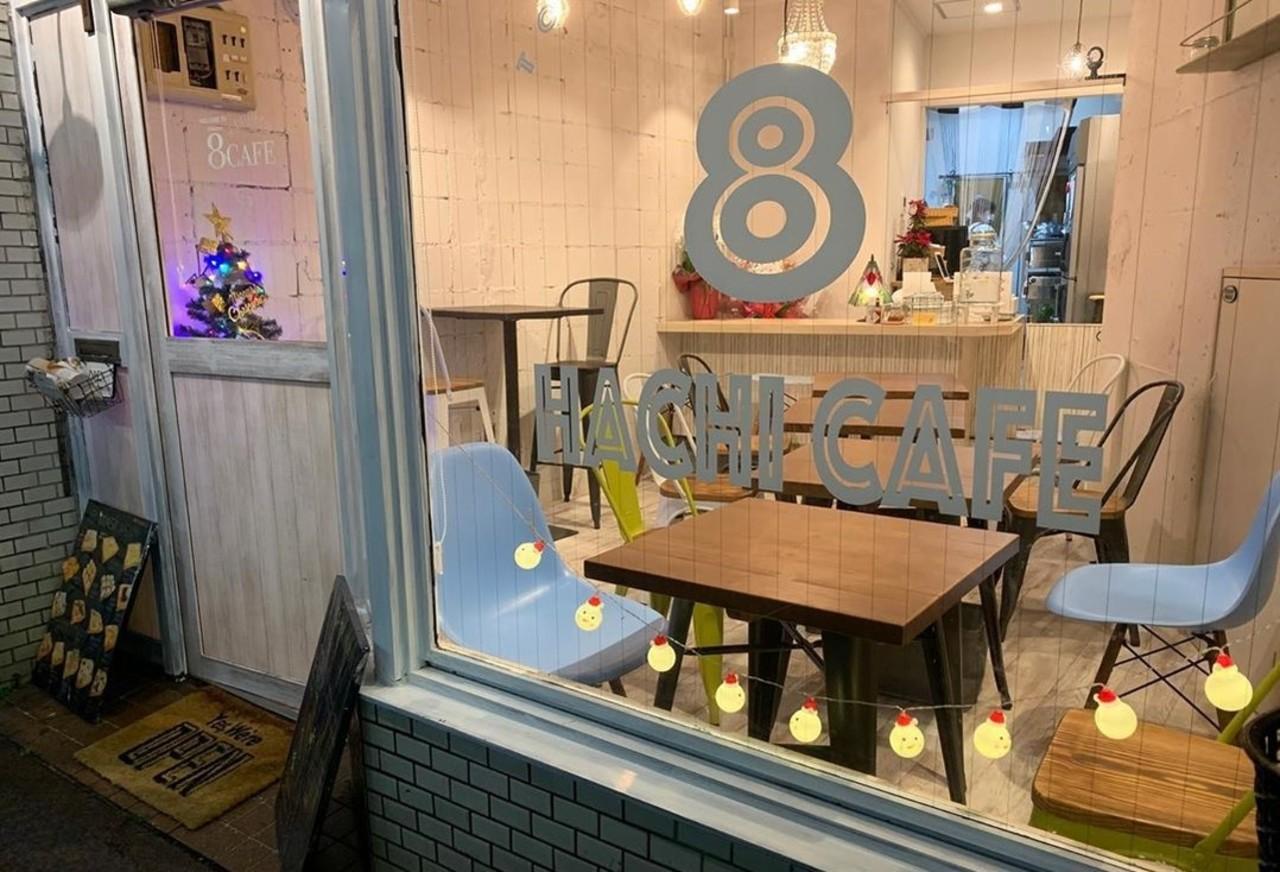 町屋の美味しいトーストのカフェ...東京都荒川区荒川7丁目の「ハチカフェ」