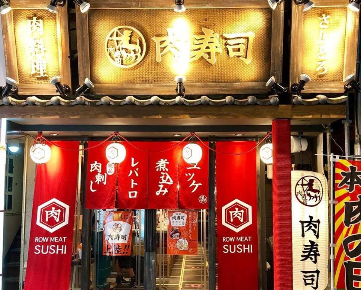 阪急高槻市駅近くに寿司×肉の居酒屋「高槻肉寿司」9月28日グランドオープン!