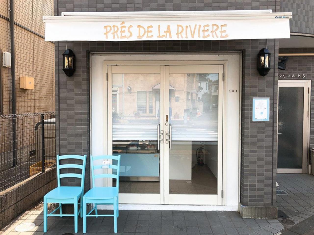和泉多摩川より移転。。東京都狛江市岩戸北1丁目に洋菓子店『プレドゥラリヴィエール』本日プレオープン