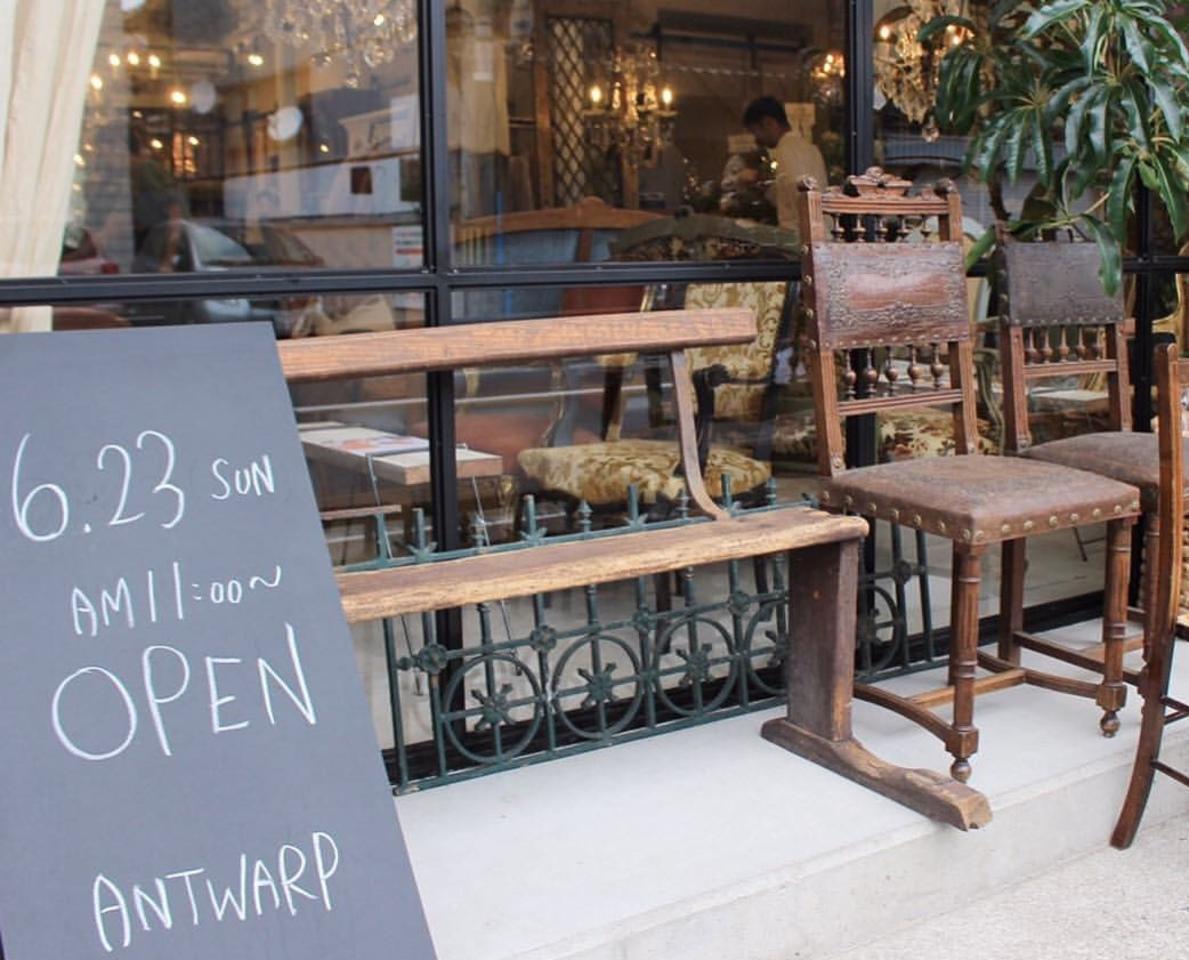 【 ANTWARP 】アンティーク家具・週末Coffee(石川県小松市)6/23オープン