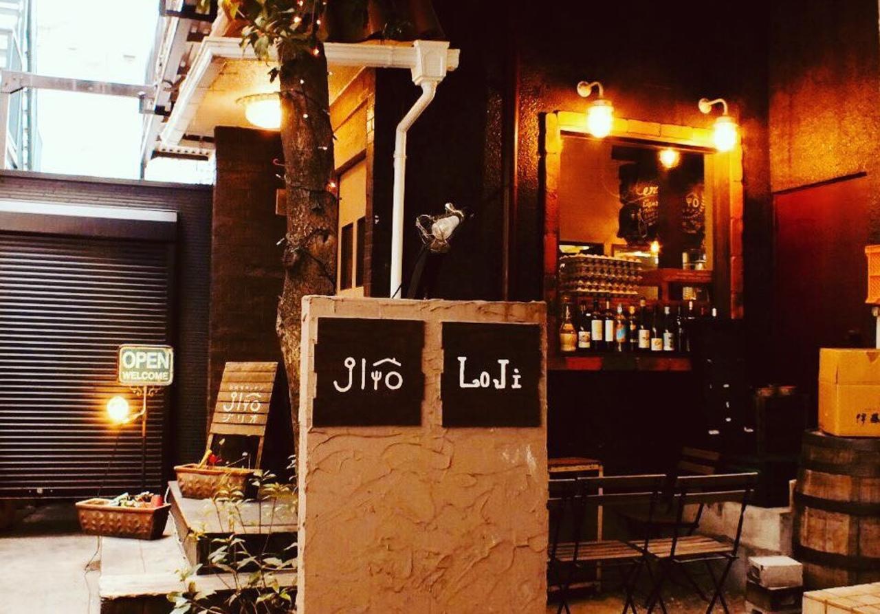少し幸せになる特別空間でのおもてなし...東京都立川市錦町1丁目の古民家キッチン「ジリオ」